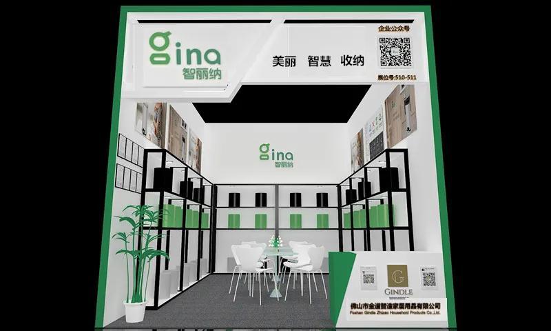 智丽纳丨诚意邀请您来参与佛兴27届广州酒店用品展览会